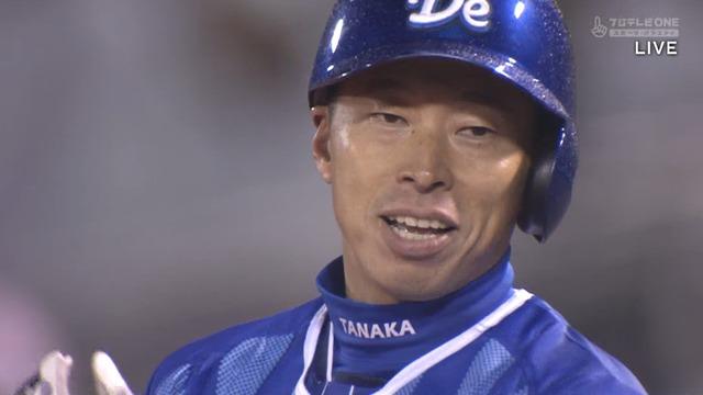 【恩返し】 田中浩康、移籍初打席で古巣相手にヒット!