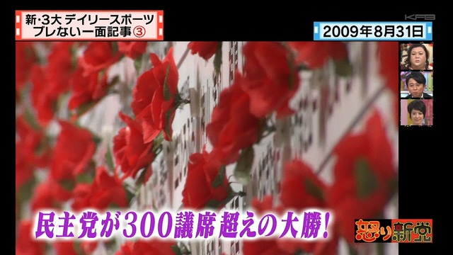 2013_0523_034642_621