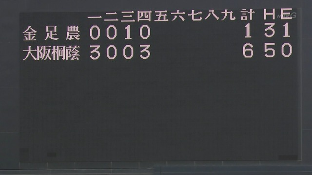 2018_0821_151139_203