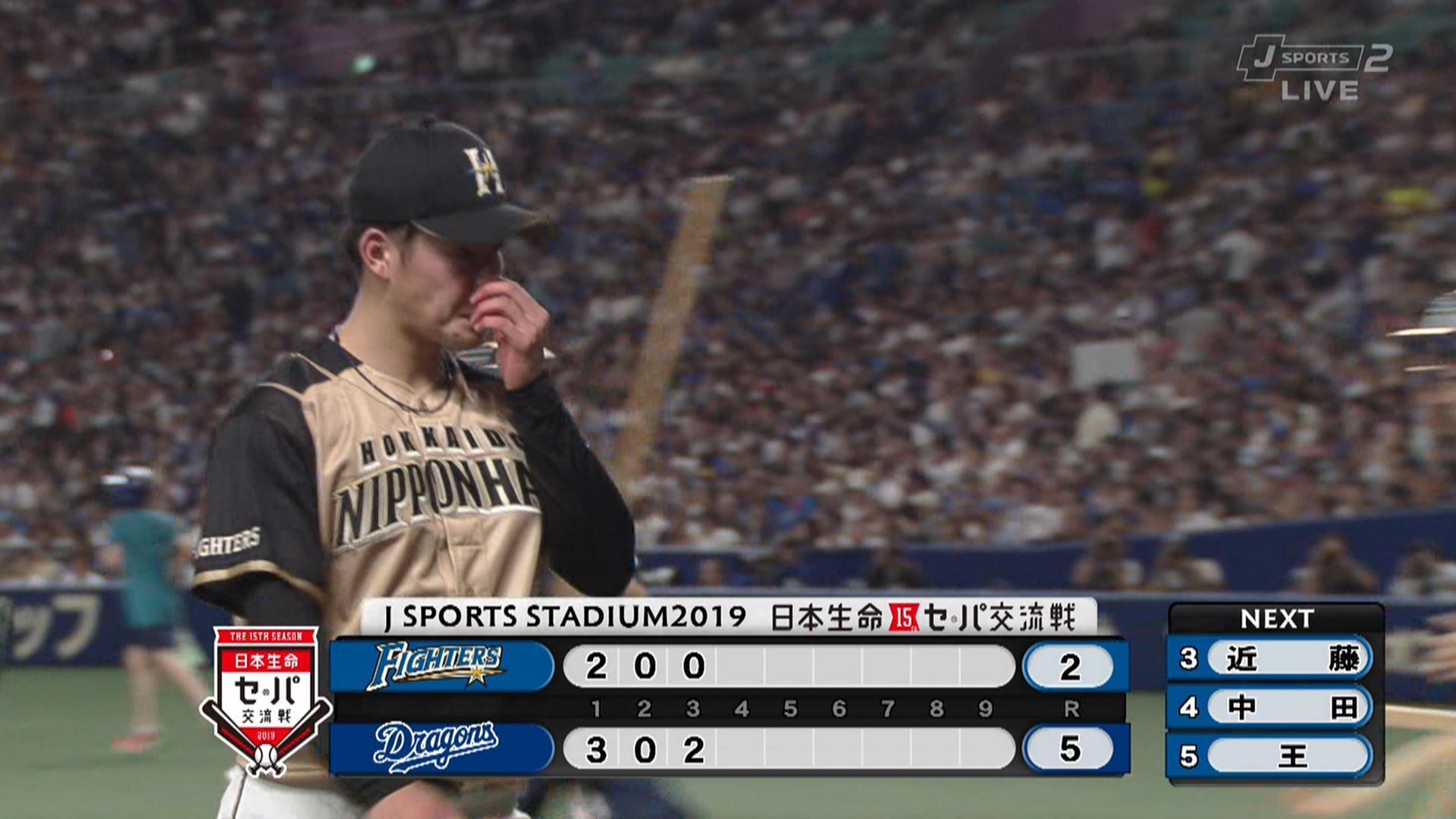 吉田輝星、プロ2度目の先発は3回5失点KO