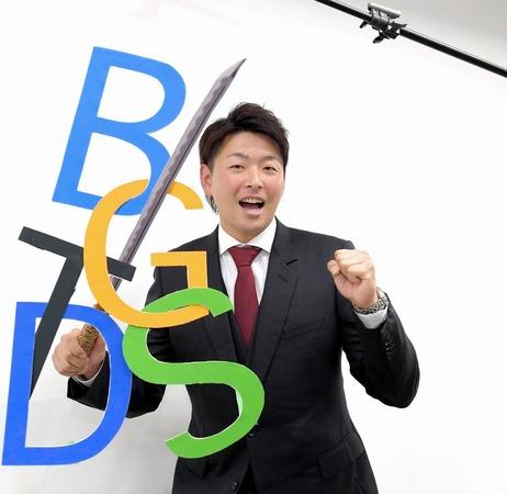 広島・大瀬良が大幅増! 6300万円→1億4500万円「高く評価していただいた」