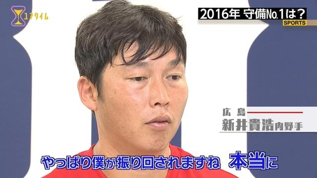 2016_1208_002730_732
