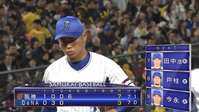 阪神打線、2アウト満塁からコツコツ6得点wwww