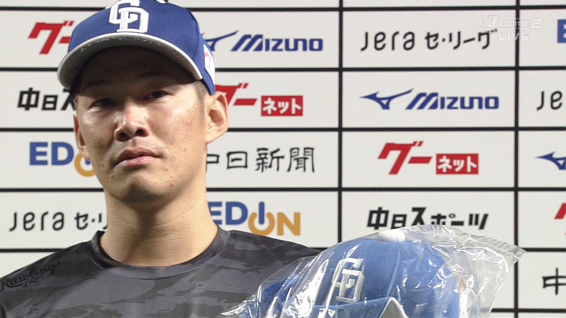中日、木下雄介さん追悼試合を勝利で飾る