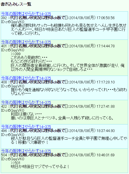 Screenshot (2)