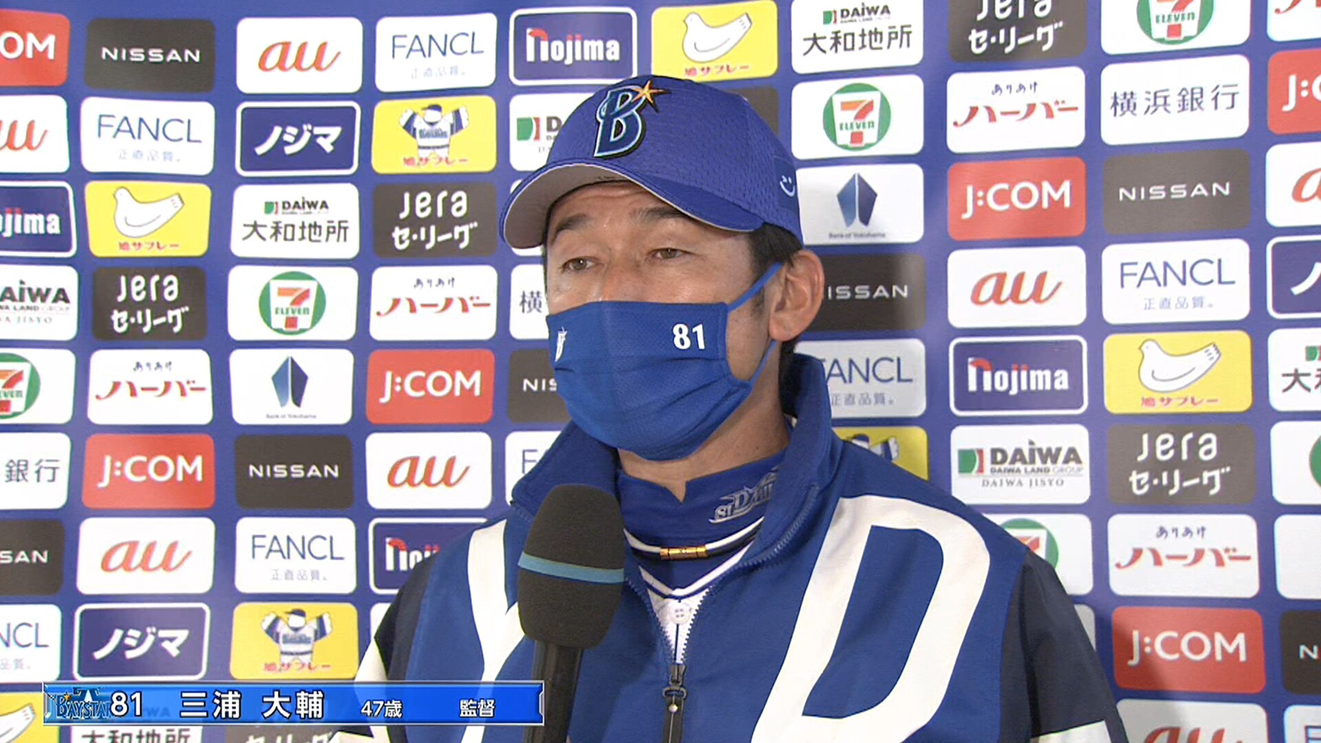 【悲報】 三浦大輔監督、小泉進次郎ばりの迷言を残す