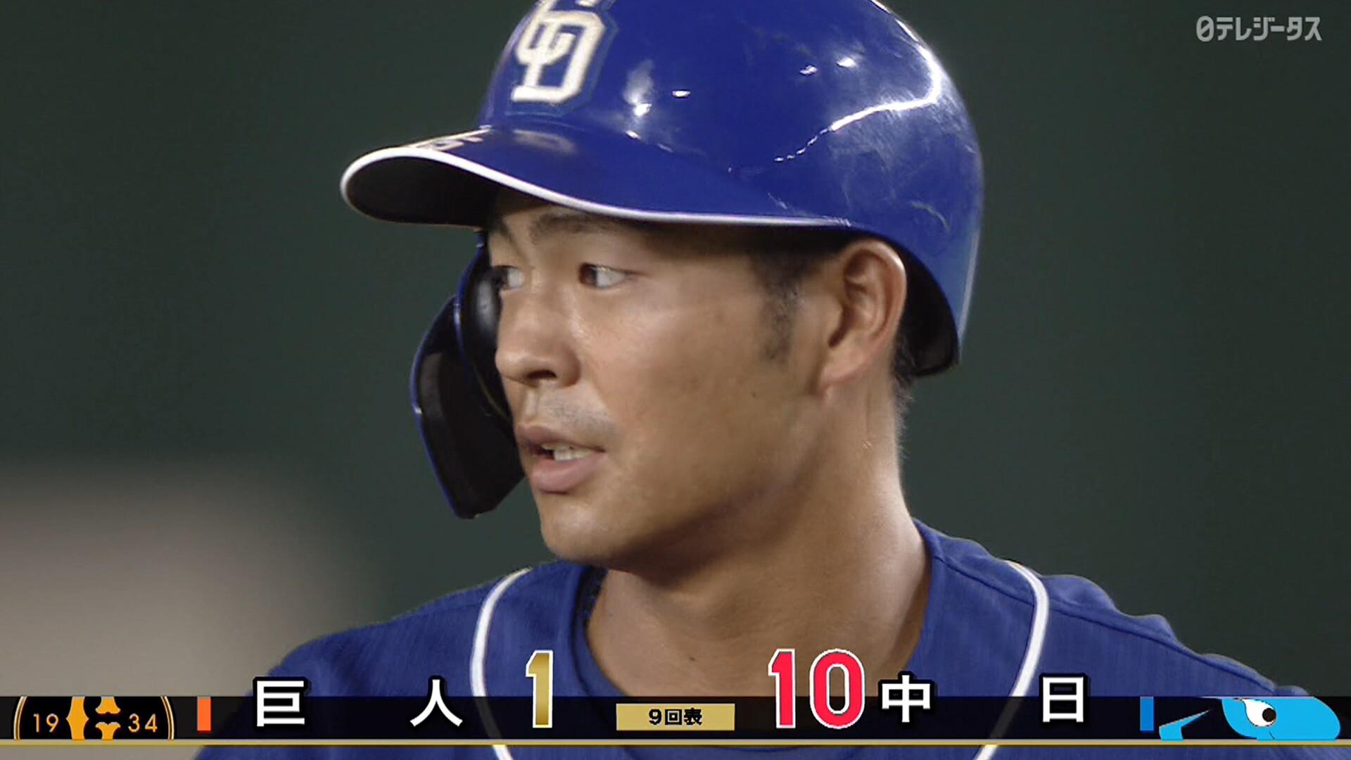 中日・土田龍空、クレバーな守備&2点タイムリー 野球センスの塊やんけ…