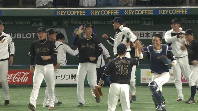【WBC】 侍ジャパン、延長タイブレークでオランダに勝利! 牧田が2イニングパーフェクトリリーフ!!