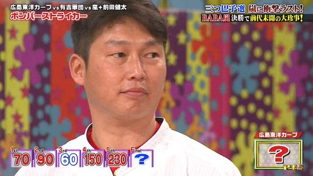 新井さん「VS嵐」のボウリングで何の役にも立たないwwww