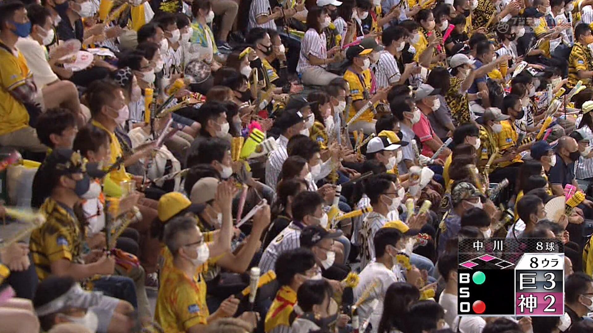 阪神ファン声出しすぎやろwwww