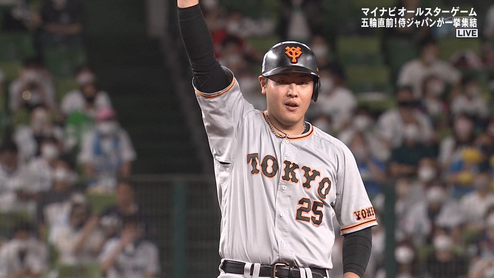 【オールスター】 巨人・岡本、盗塁成功でガッツポーズwwww