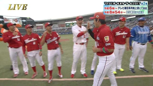 新井さんと緒方監督、なぜかホームユニで入場wwww