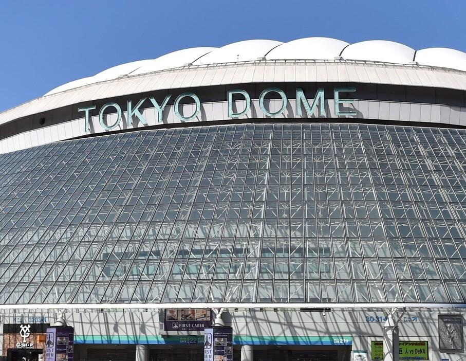 巨人、東京ドーム開催2試合の延期を発表 政府からの無観客要請を受け