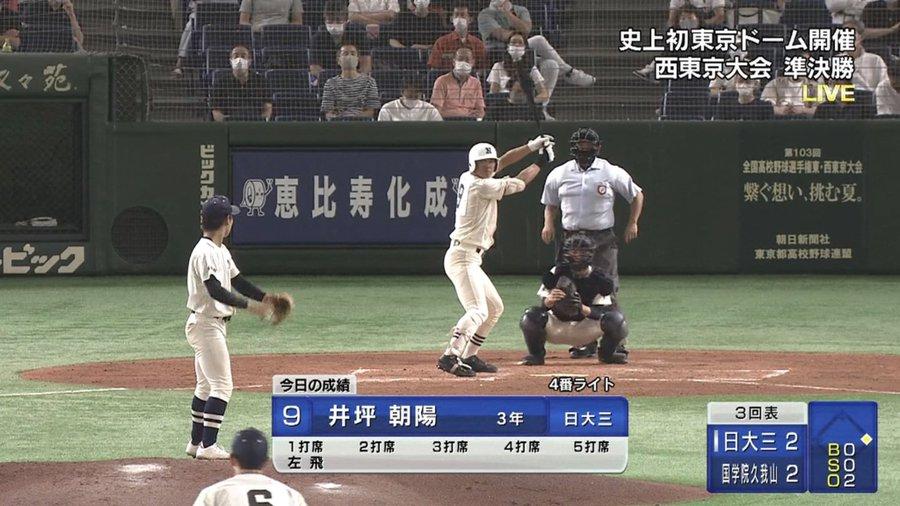 東京ドームで史上初の高校野球! ボール飛びすぎwwww