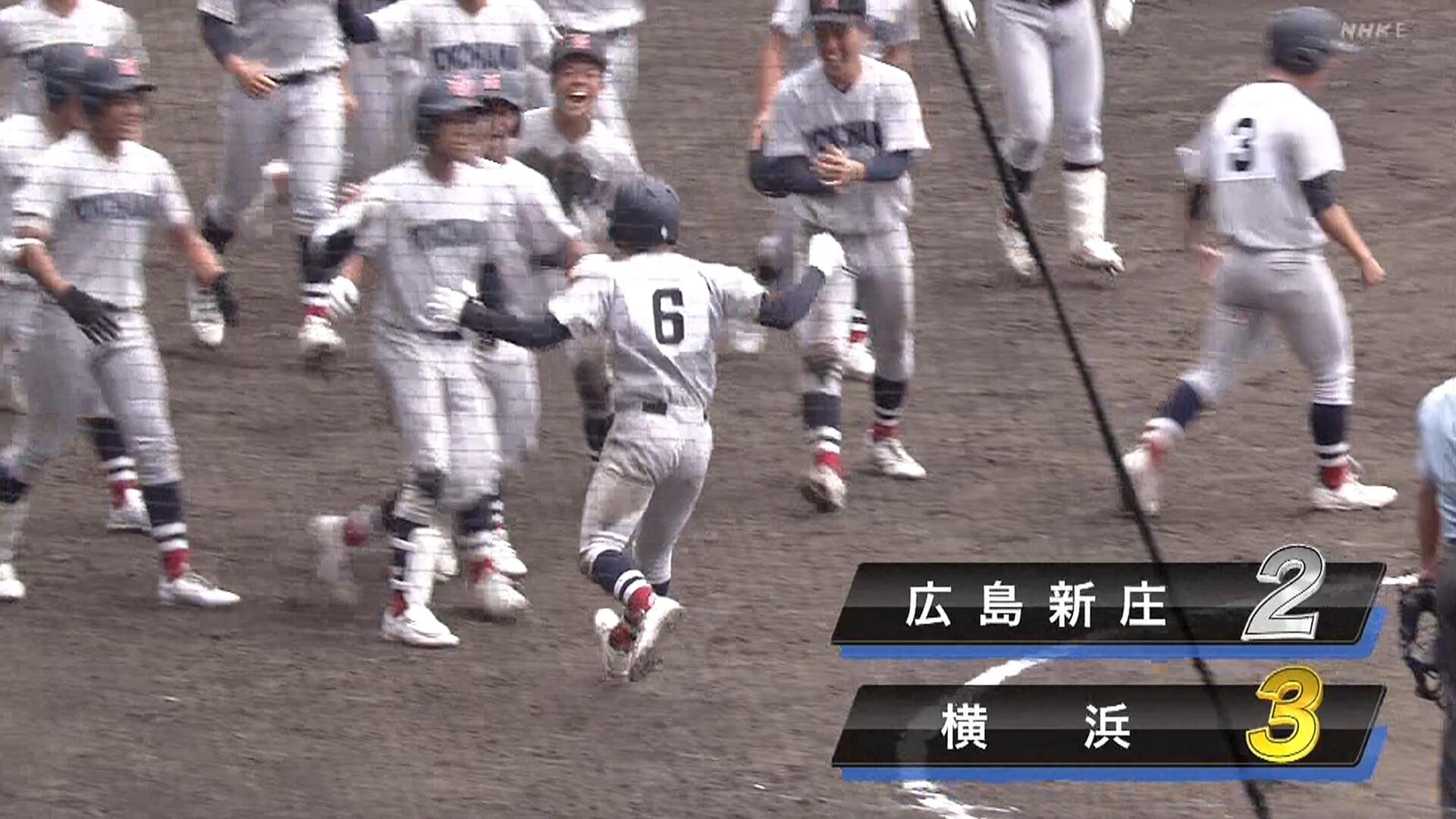 横浜高校・スーパー1年生緒方くん、9回2アウト逆転サヨナラスリーランホームランwwww