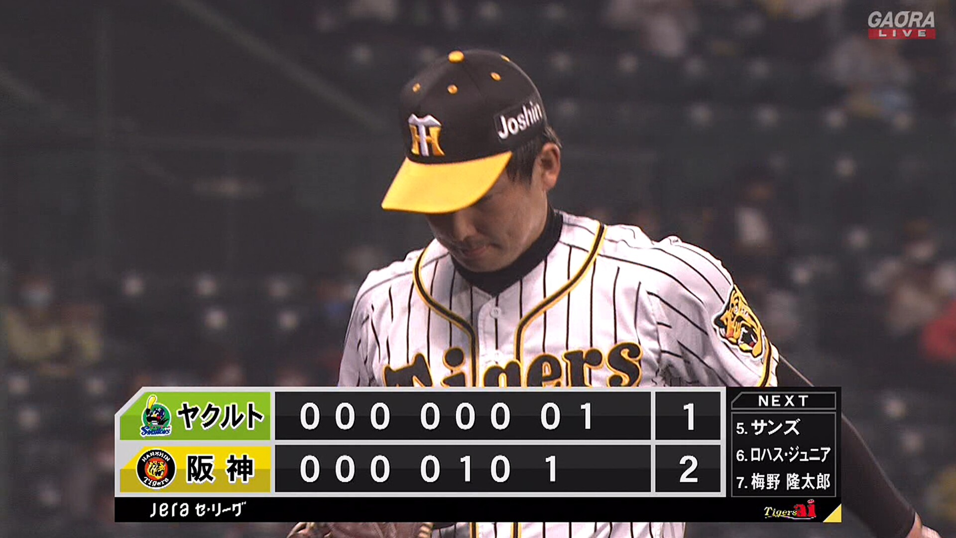 阪神・岩崎「0点で抑えることができてよかったです」タオル発売! → 久しぶりに失点してしまう
