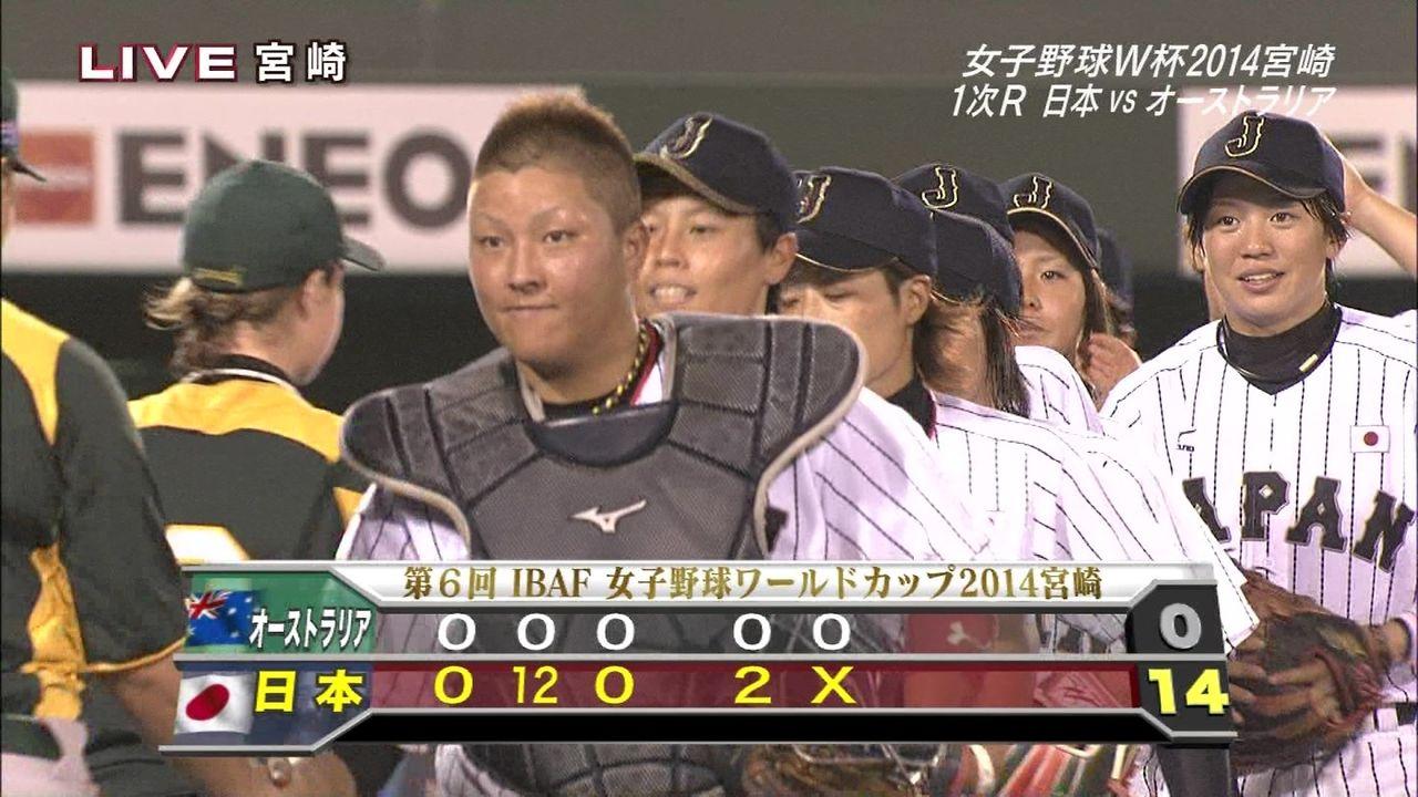 【速報】女子野球に和製ブストス これは強い ワンパンでヤラれる