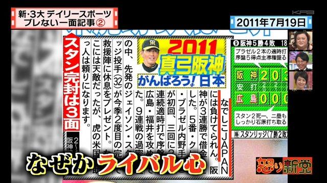2013_0523_024624_923