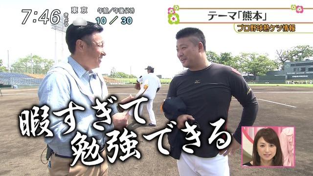 村田修一「暇すぎ!まじで暇すぎるんですよ!」 → 4番スタメンで4タコ
