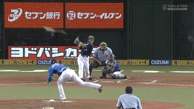 オリックス・吉田正尚、バット折りながら本塁打