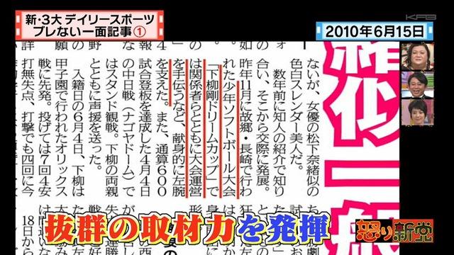2013_0523_022114_241