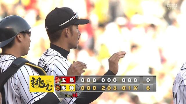 阪神、5連勝で単独首位キープ 鳥谷5打点、能見が今季初勝利
