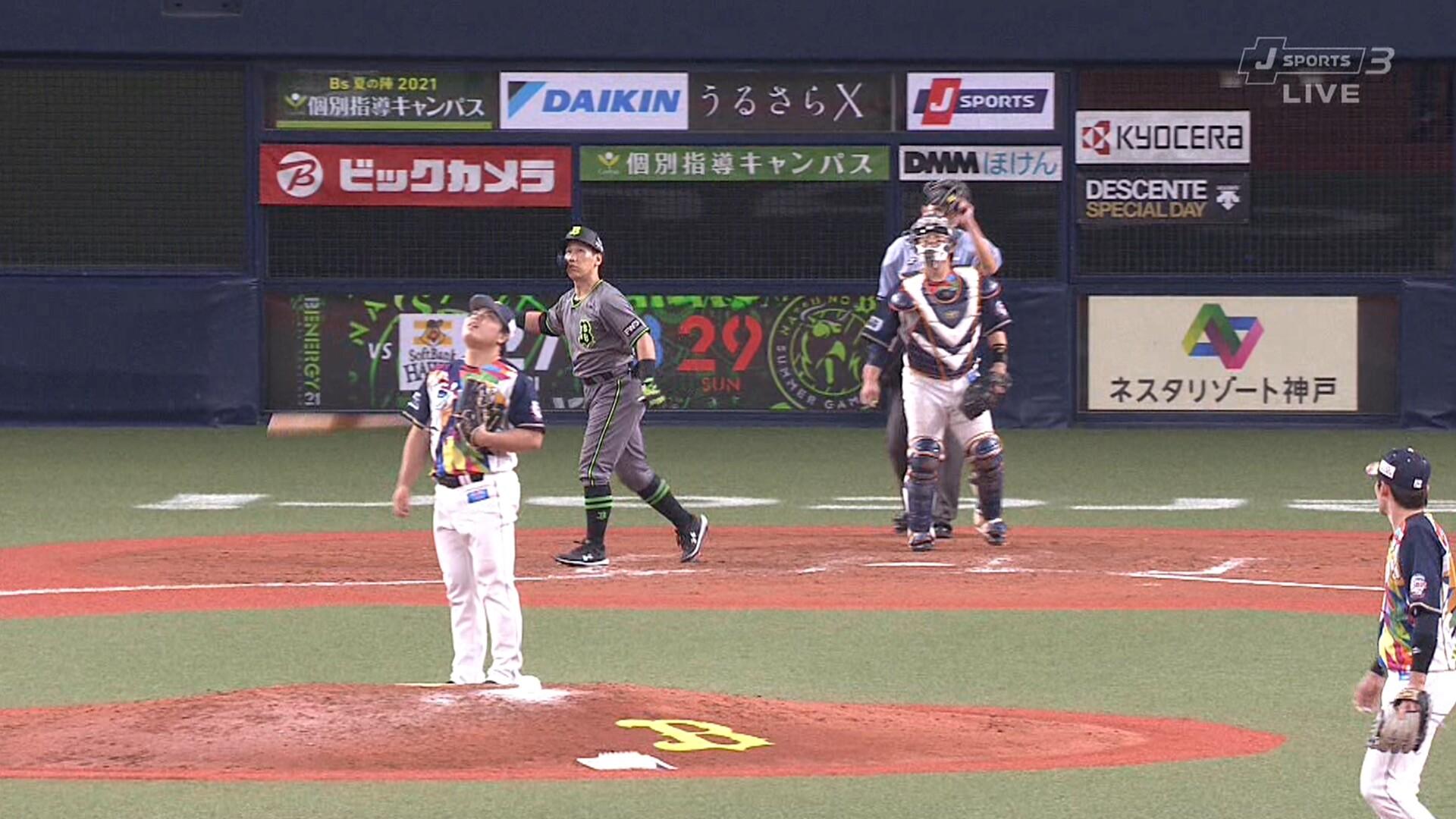 吉田正尚、サヨナラ犠牲フライ確信歩き! 山本由伸は自身初の10勝目