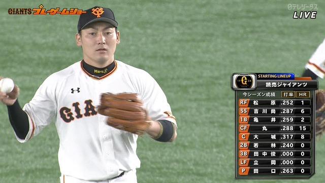 巨人軍 第90代4番打者 丸佳浩