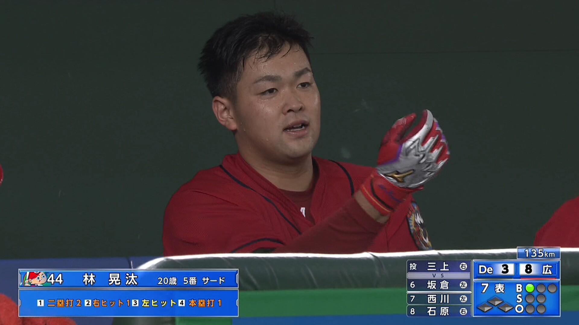 広島・林(20)がやべぇ!!! 4安打4打点1本塁打に守備でも好プレー連発wwwwww