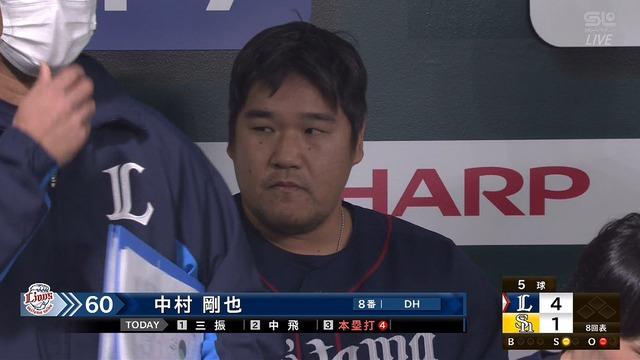 【満塁男】 おかわり君、通算21本目の満塁ホームラン