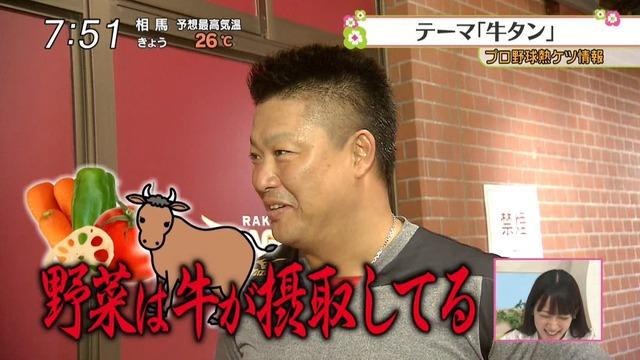 巨人・村田「肉食ってれば野菜を摂取する必要はない」