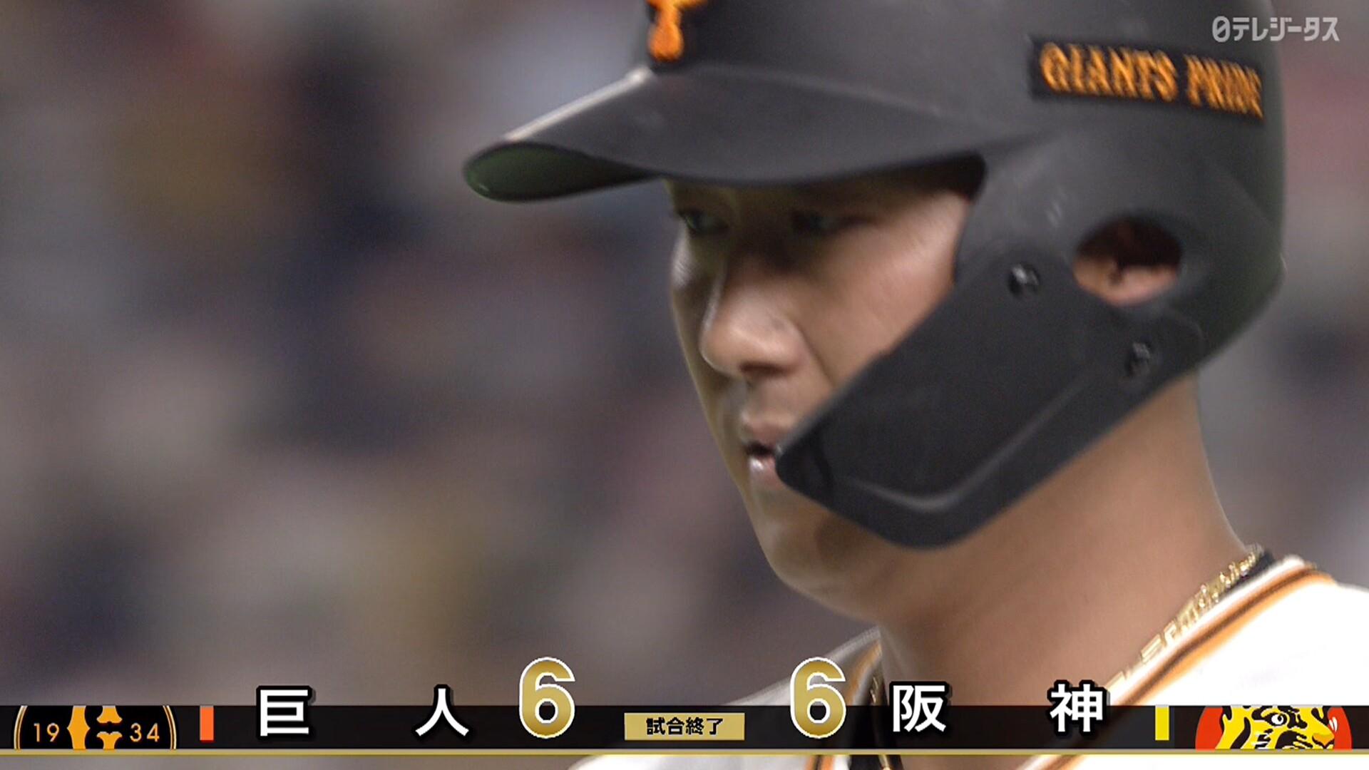 中田翔の打球しょぼwwwwwww