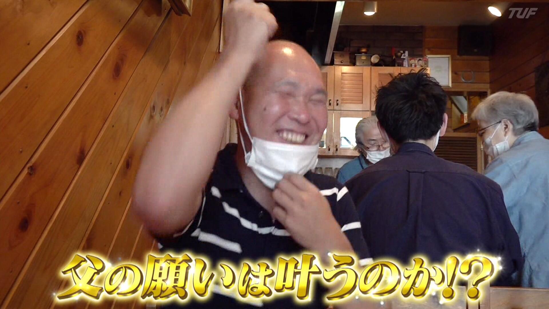 ロッテ・ドラ3廣畑敦也の親父さん、強烈なヤクルトファンだったwwww