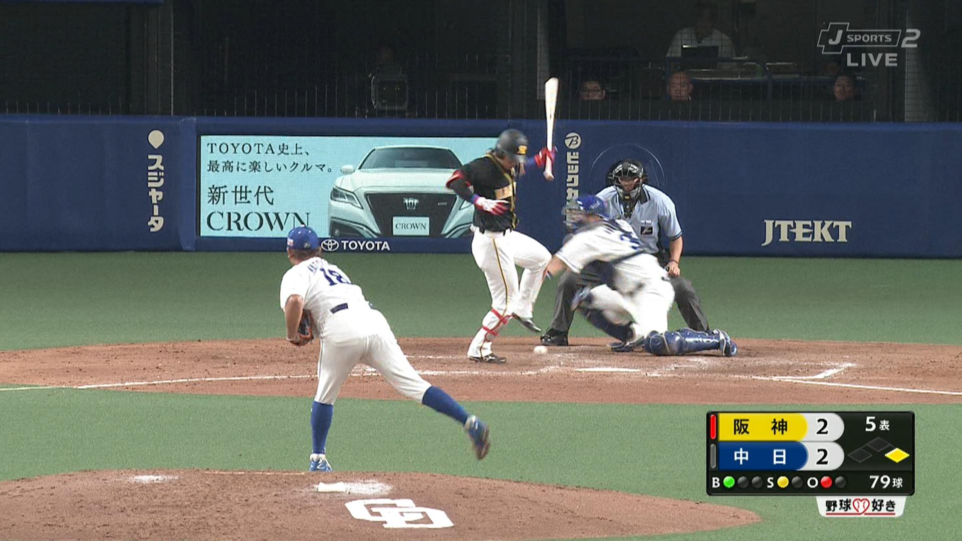 松坂、左打者の足元に2者連続死球 逆藤浪やんw