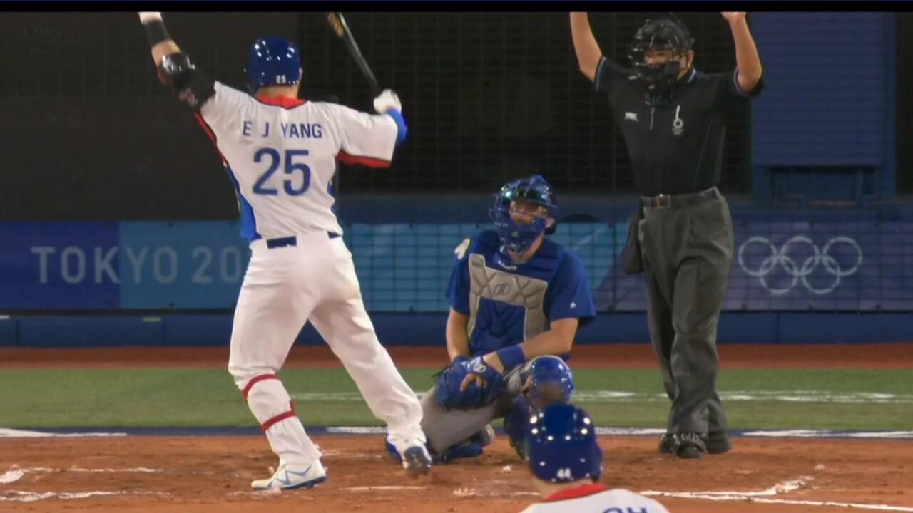 野球・韓国代表、2球連続死球でサヨナラ勝ちwwww