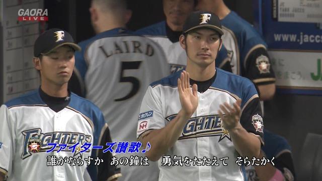 元巨人・村田透がプロ初勝利! 大田泰示が2試合連続ホームラン!