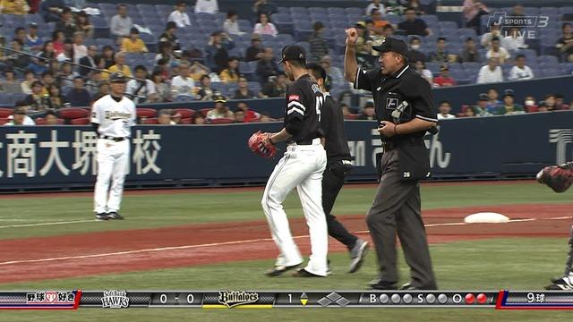 ソフトバンク・千賀、打者2人打ち取った所で緊急降板