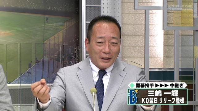 http://livedoor.blogimg.jp/livejupiter2/imgs/4/7/478f779e-s.jpg