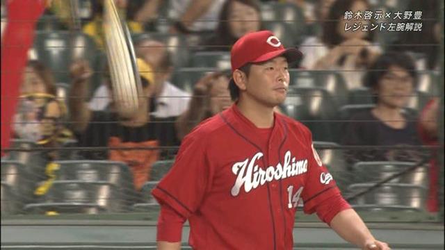【悲報】 阪神ファン、大瀬良にメガホンを投げつける