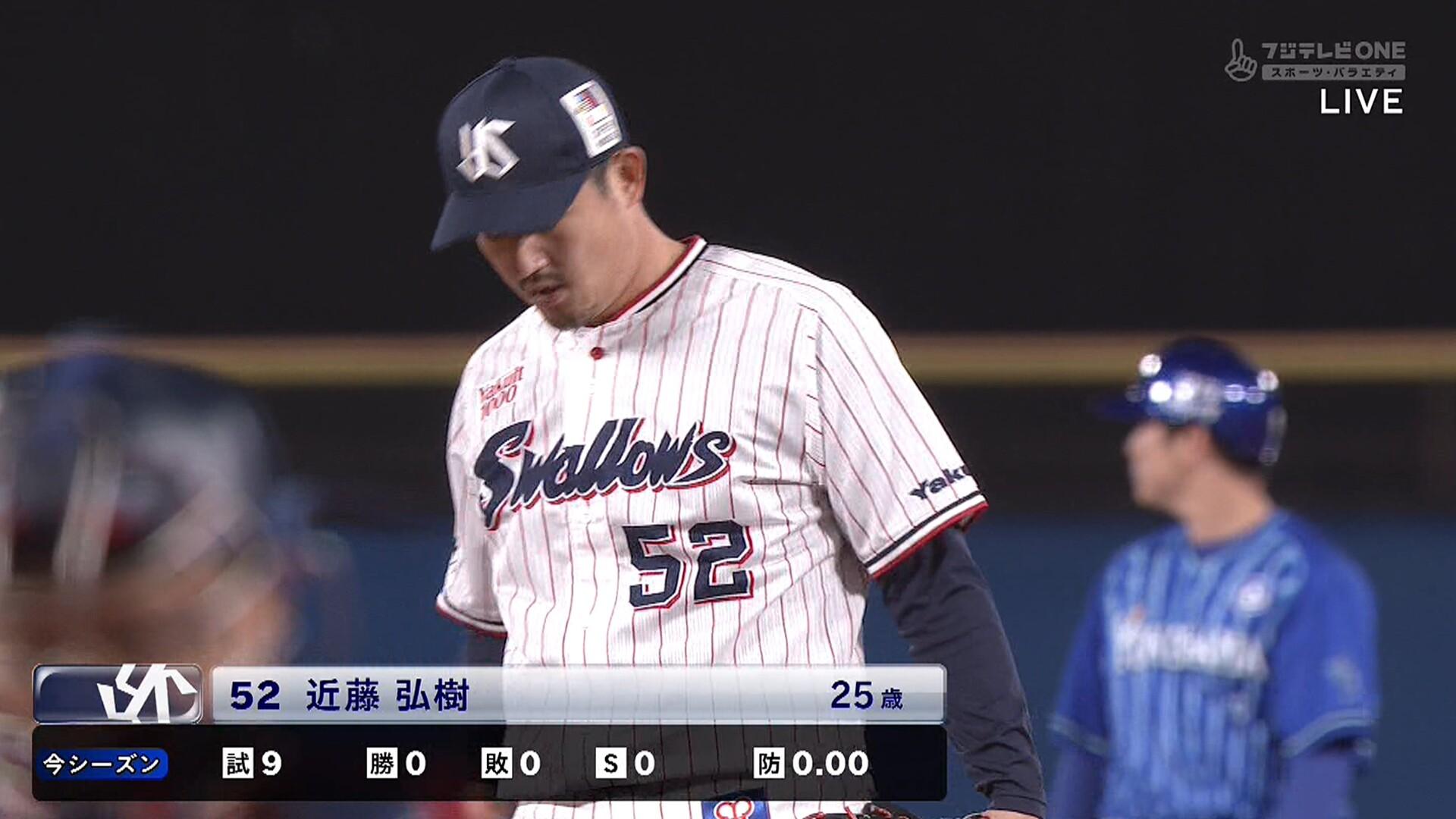 ヤクルト・近藤弘樹 10試合(1位) 4ホールド 防御率0.00