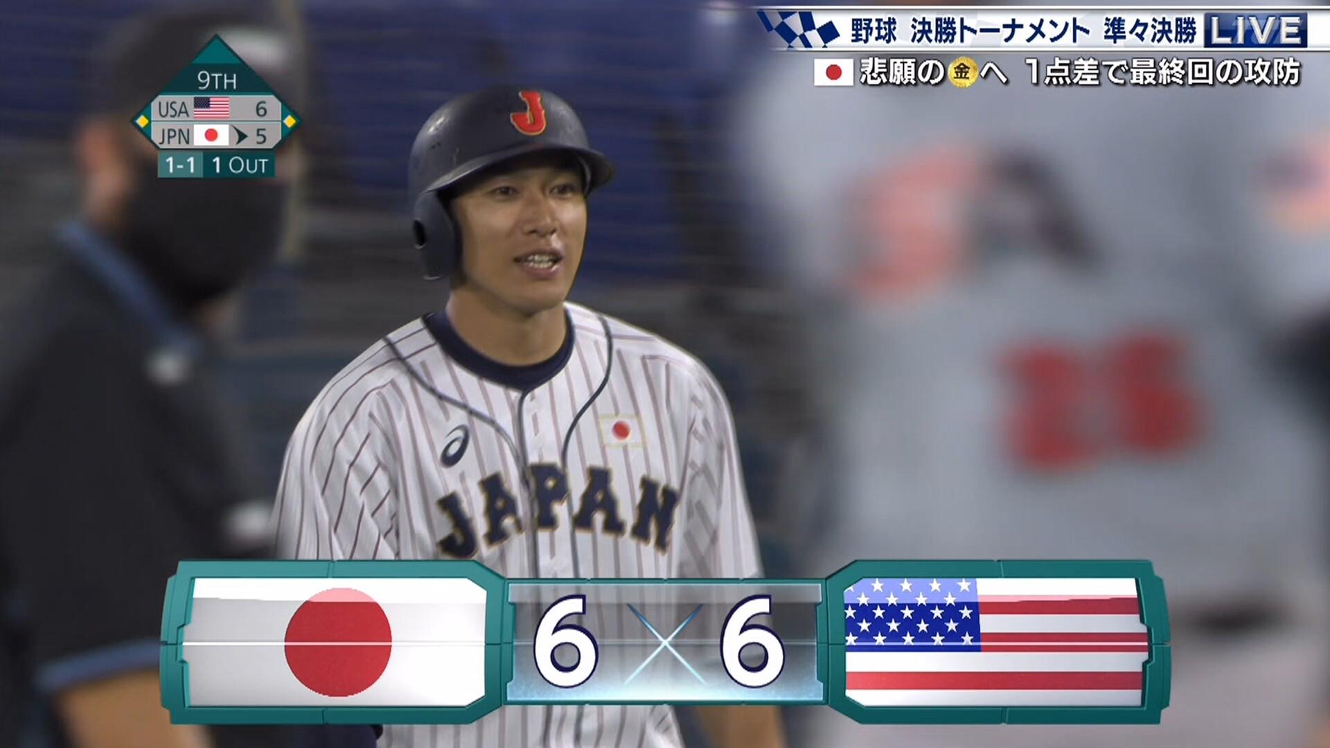 【侍ジャパン】 柳田が最高の最低限! 9回裏同点に追いつき延長戦へ