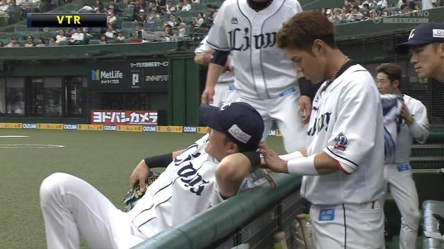 源田、ユニホームの中に虫が入るハプニングwwww