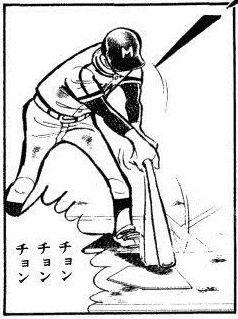 土井垣将の画像 p1_26