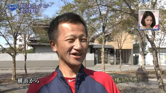 【悲報】 マニーラミレスを見に横浜から高知まで来たファン…