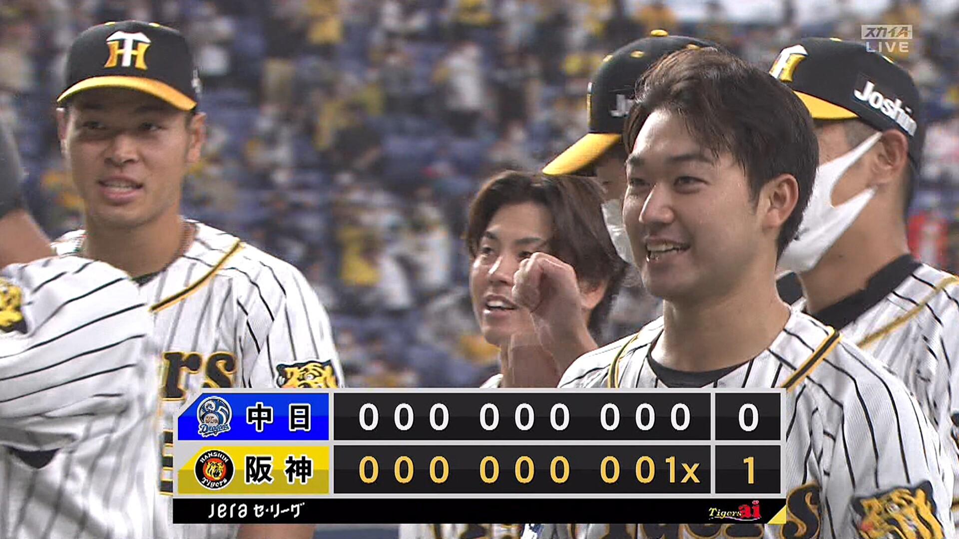 阪神・山本泰寛がサヨナラ打! 「タイガースの一員になれた」