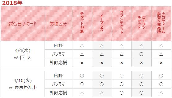 Screenshot (1)