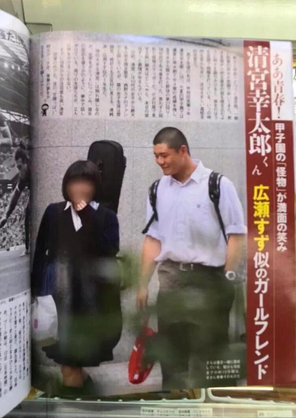 【2017】チアガール・女子高生に萌える夏 Part11©2ch.netYouTube動画>3本 ->画像>490枚