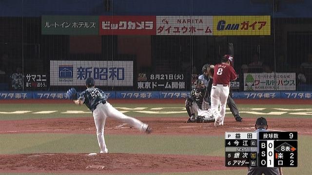ロッテ・益田が微妙~な危険球退場 → 代わった投手が大量失点