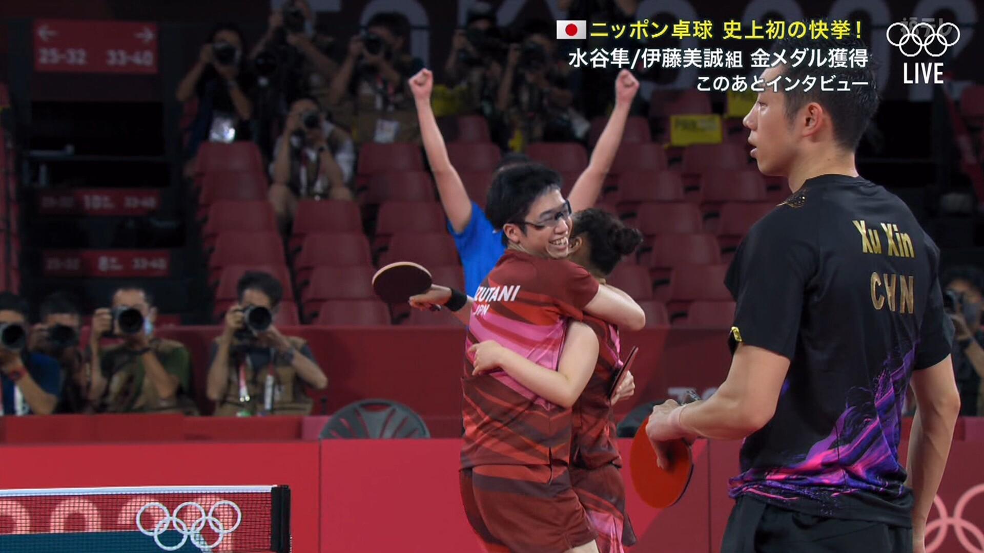 水谷隼、伊藤美誠組が金メダル! 日本卓球界の悲願かなえる