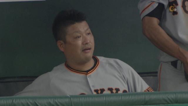 巨人・村田、攻守に精彩を欠き暗い表情…